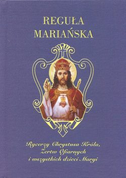 Marian Rule